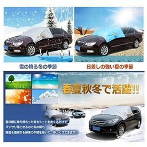 絆 (車 用 フロントガラス凍結 防止 シート : グレー ...