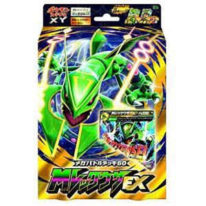 ポケモン カードゲームXY メガバトルデッキ60 メガレックウザEX / 43173-486210
