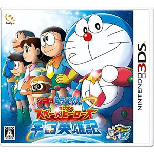 ゲームソフト 3DS