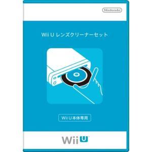 Wii U レンズクリーナーセット(Nintendo Wii U)|zebrand-shop