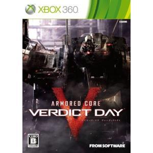 ARMORED CORE VERDICT DAY アーマード・コア ヴァーディクトデイ 通常版 - Xbox360 zebrand-shop