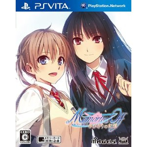 メモリーズオフ ゆびきりの記憶 - PSVita(PlayStation Vita)|zebrand-shop