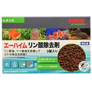 水槽という限られた空間では、魚の餌、魚の排泄物、そして生物ろ過の最終生成物として、リン酸が蓄積されま...