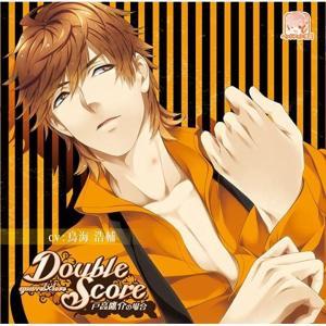 CD Double Score〜quarrel X love〜 戸高鷹介の場合(1枚)|zebrand-shop