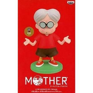 MOTHER(マザー) フィギュアコレクション ロイド  フィギュア・コレクタードール