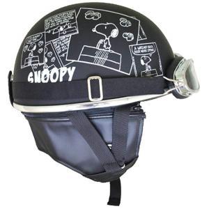 ヘルメット SNOOPY ビンテージヘルメット コミック/マットブラック フリー[SNV-01](ブラック, 57〜60未満) zebrand-shop