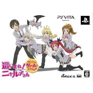 這いよれ. ニャル子さん 名状しがたいゲームのようなもの 限定版 輝くトラペゾヘドロンBOX 同梱 -(PlayStation Vita)|zebrand-shop