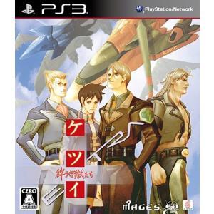 ケツイ 〜絆地獄たち〜 EXTRA 通常版 - PS3[43177-70927](PlayStation 3)|zebrand-shop