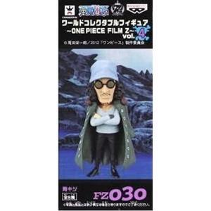 2012年劇場版『ONE PIECE FILM Z』シリーズのワールドコレクタブルフィギュア第4弾。...