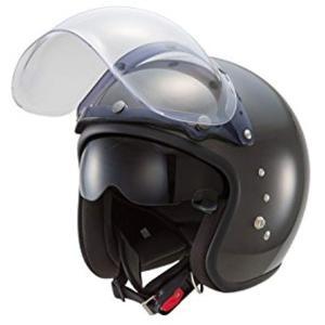 東単 ハイブリッドスモールジェットヘルメット フリー サイズ[TT380](ガンメタリック, フリーサイズ) zebrand-shop