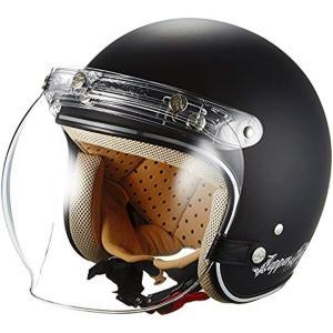 バイクヘルメット ジェット フラッパージェットネクスト レディースフリー 57〜58cm(マットブラック) zebrand-shop