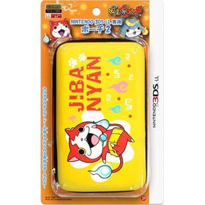 妖怪ウォッチ NINTENDO 3DSLL専用 ポーチ2 ジバニャンVer.[4560355784841](Nintendo 3DS)|zebrand-shop