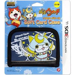 妖怪ウォッチ NINTENDO 3DSLL対応 ソフトカードケース ブシニャンVer.[43181-361133](Nintendo 3DS)|zebrand-shop