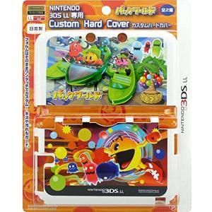 パックワールド NINTENDO 3DSLL専用 カスタムハードカバー フレンドVer.[43187-53901](Nintendo 3DS)|zebrand-shop