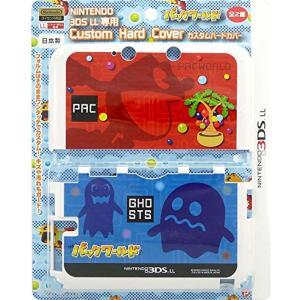 パックワールド NINTENDO 3DSLL専用 カスタムハードカバー パックマンVer.[43187-52716](Nintendo 3DS)|zebrand-shop