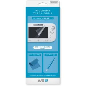 Wii U GamePadアクセサリー3点パック[WUP-A-AS04]|zebrand-shop