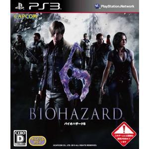 バイオハザード6 特典なし - PS3[BLJM-60405](Playstation 3)|zebrand-shop