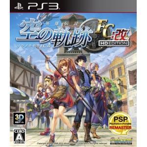 英雄伝説 空の軌跡FC:改 HD EDITION - PS3|zebrand-shop