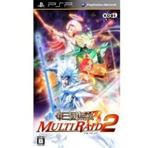 PSP 真・三國無双 MULTI RAID マルチレイド2 初回限定:カスタマイズパーツ「異国の大天翼」ダウンロードシリアル同梱|zebrand-shop