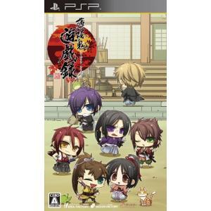 薄桜鬼 遊戯録 通常版 - PSP[ULJM05663]|zebrand-shop
