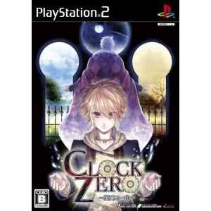 CLOCK ZERO〜終焉の一秒〜 通常版[SLPM55281]