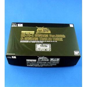 HG 1/144 RX-78-2 GUNDAM Ver.G30th フルカラーメッキバージョンとEX...