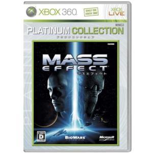 マス エフェクト Xbox 360 プラチナコレクション[YWC-00002] zebrand-shop
