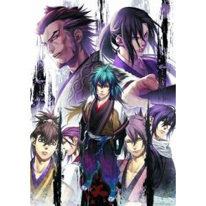 薄桜鬼 黎明録 通常版[SLPM55273](Playstation 2)|zebrand-shop