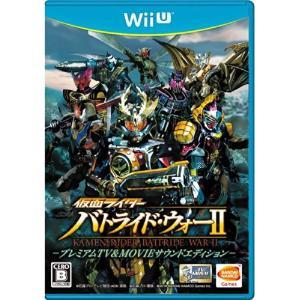 仮面ライダー バトライド・ウォーII プレミアムTV&MOVIEサウンドエディション - Wii U(Nintendo Wii U)|zebrand-shop