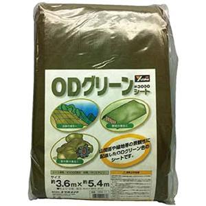 ユタカ #3000ODグリーンシート 3.6mx5.4m OGS11(3.6mx5.4m)|zebrand-shop