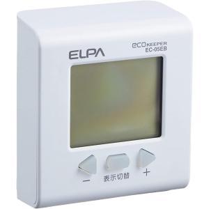 エルパ 簡易電力量計エコキーパー EC-05EB 1654300|zebrand-shop