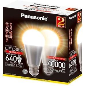 パナソニック LED電球 EVERLEDS (全方向タイプ 11.0W・口金直径26mm ・電球50W形相当 640 lm・相当)2個入 [電球色] / LDA11LG2T
