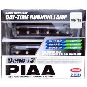 LEDデイタイムランプ 「Deno-i 3」 ホワイト12連 12V 2個入り[L-223W]|zebrand-shop
