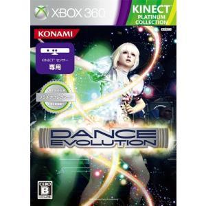 ダンスエボリューション プラチナコレクション - Xbox360 zebrand-shop