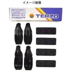 TERZO テルッツオ ベースキャリア 「取付ホルダーセット」[EH397]|zebrand-shop