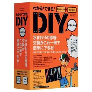 PAOCK DIYツールテキスト 水まわり編 TSB-10PL[SB-10PL]