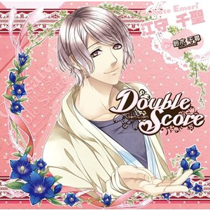 CD Double Score 〜Gentian〜: 江守 千聖 りんどう おまけボイス付初回生産版(1枚)|zebrand-shop