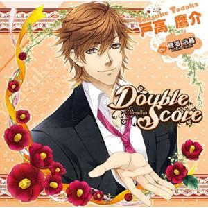 [CD] Double Score 〜Camellia〜: 戸高 鷹介 椿 おまけボイス付初回生産版(1枚) zebrand-shop