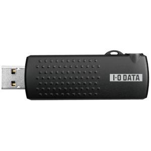 I-O DATA 地デジ対応 トランスコード搭載TVキャプチャー USBモデルテレキング GV-MVP/FZ2の画像