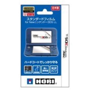 空気ゼロ 指紋軽減 高い透明度 光沢タイプ    液晶保護フィルム
