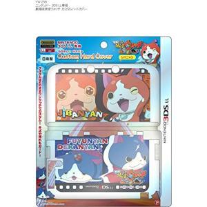 映画妖怪ウォッチ ニンテンドー3DSLL専用カスタムハードカバー ジバニャンVer.[YW-25B](Nintendo 3DS)|zebrand-shop