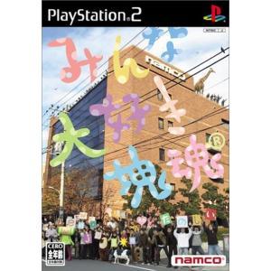 みんな大好き塊魂 SLPS25467(Playstation 2) zebrand-shop
