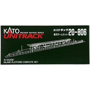 Nゲージ 島式ホームセット 鉄道模型用品[20-806]|zebrand-shop