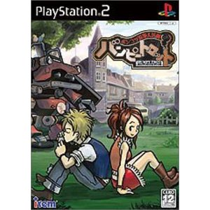 """???・プレイヤー人数:1〜2人 ・""""PlayStation2""""専用メモリーカード(8MB)対応:容..."""