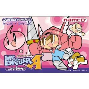 ミスタードリラーエース 〜ふしぎなパクテリア〜[43218-2957](Game Boy Advance)|zebrand-shop