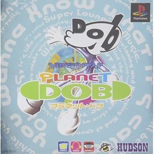 プラネット ドブ[SLPS02111](Playstation)