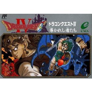 ドラゴンクエストIV[43173-479368](Nintendo Entertainment)|zebrand-shop