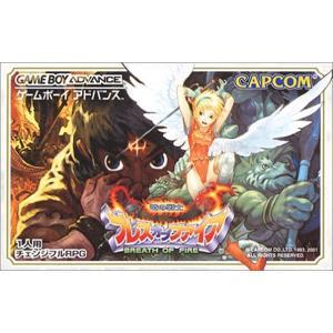 ブレスオブファイア〜竜の戦士〜(Game Boy Advance)|zebrand-shop