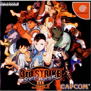 ストリートファイターIII 3rd STRIKE[T-1209M](Sega Dreamcast)
