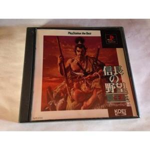 大人気シリーズの信長の野望。  こちらはシリーズ5作目。  1992年12月に発売されたもののベスト...